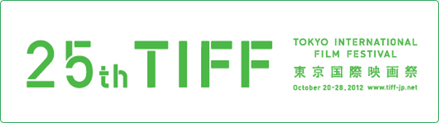 TIFF TOKYO INTERNATIONAL FILM FESTIVAL